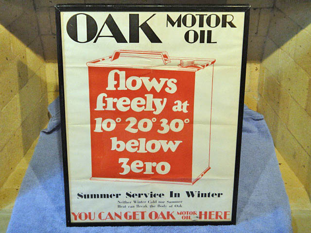 Oak Motor Oil Sign