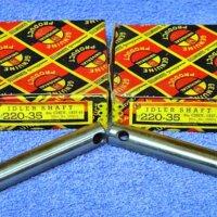 Reverse Idler Gear 4.430 590925 All 3-Speed NOS 1937 1938 1939 Chevrolet All